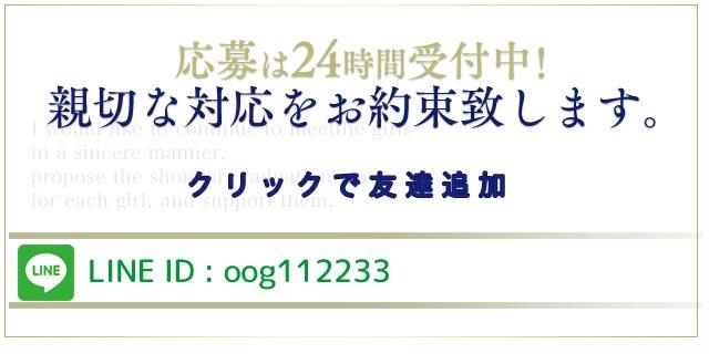24時間受付中!|大阪で高収入求人・風俗求人情報をお探しなら「イケない女教師 OOG」でのカンタンアルバイトがオススメ!安心安全なお仕事を探す女性のための女性求人サイトで高額バイト!未経験者も安心してお勤めいただけます♪